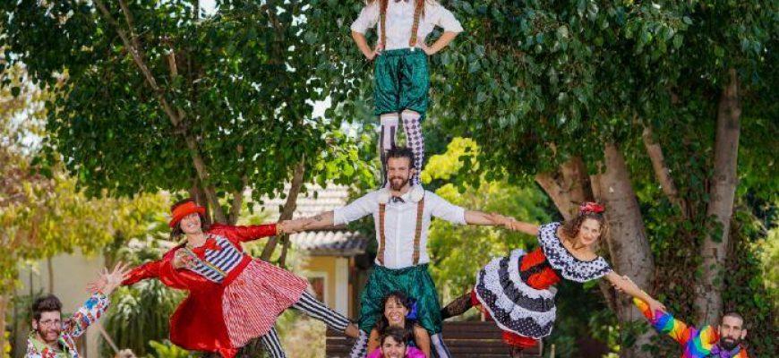 קרקס בישראל, תרבות שוליים שמכוונת למרכז הבמה.